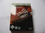 Forza Motorsport 2 Limited Collectors Edition (XBOX 360)