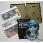 pc_king_kong_limited_collectors_edition_viva_metalbox_content